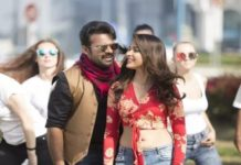 Sai Dharam Tej Intelligent Movie Second Day Collection
