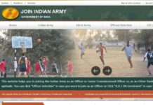 Srinagar Army Recruitment Rally at Bandipora from May 16 to 23