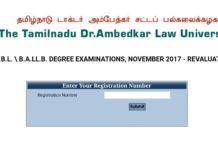 TNDALU UG Degree Exam November Results declared at tndalu.ac.in