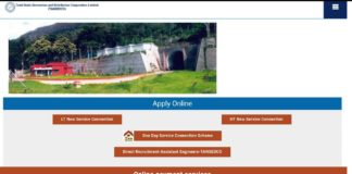 TNEB TANGEDCO 325 Assistant Engineer Online Opened at tangedco.gov.in
