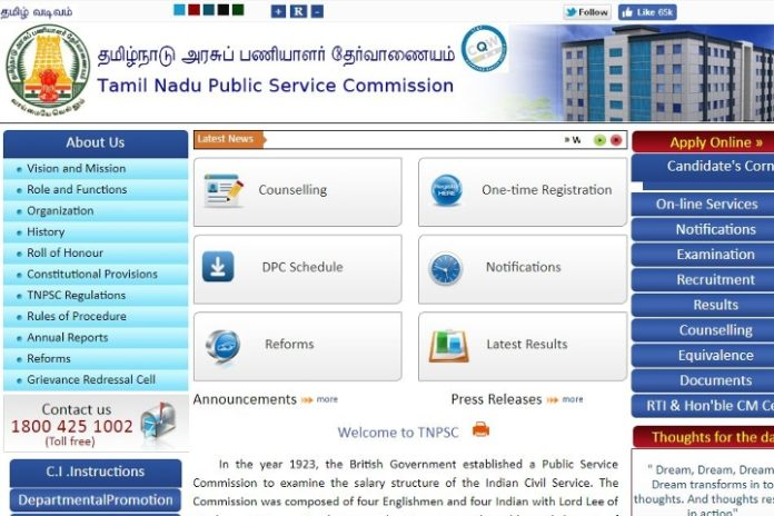 TNPSC Assistant Engineer notification 2018 Combined Engineering Services Examination