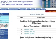 TNPSC Group 4 Exam Answer Key Released at tnpsc.gov.in
