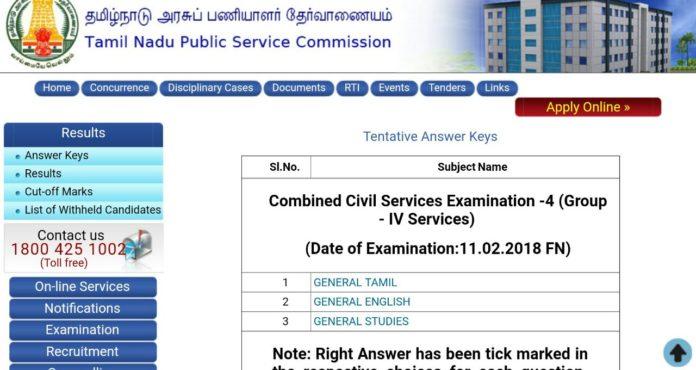 TNPSC Group 4 Exam Answer Key Released at tnpsc.gov.in