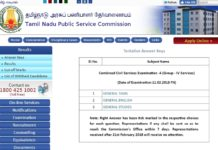 TNPSC Motor Vehicle Inspector Grade 2 Online Application opened, apply at tnpscexams.in