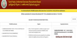 TNUSRB Police Constable, Jail Warder, Fireman Posts Exams on 11 March 2018; Know Exams Pattern