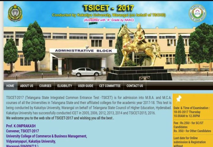 TS ICET 2018 Schedule dates released at icet.tsche.ac.in