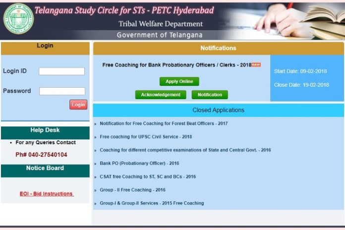 TS Study Circle Bank PO Free Coaching online application opened