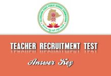 TS TRT Answer Key 2018 released Objections from March 21 to 31
