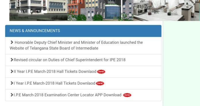 Telangana releases TSBIE Exam Center Locat-2018 at Google Play Store