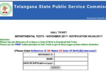 Telangana Departmental Test November Session 2017 Hall tickets released at tspsc.gov.in