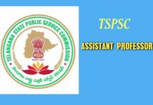 TSPSC Assistant Professor Certificate Verification Schedule released starts from February 6