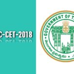TSRJC CET 2018 Notification Released, Apply @ tsrjdc.cgg.gov.in