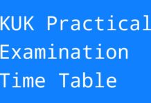 KUK Library and Information Science Practical Exams 2018 Date Sheet