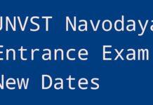 JNVST Navodaya Entrance Exam Dates Postponed; New Exam dates here