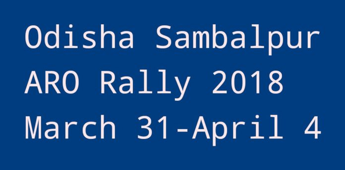 Odisha Sambalpur ARO Army Rally Recruitment 2018 Apply before March 15