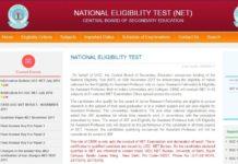 CBSE UGC NET July 2018 Session Notification