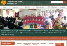 UP Army Rally 2018 Online Application Opened, Apply before March 26