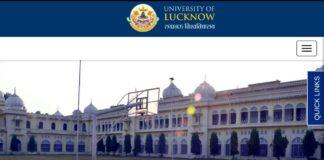Lucknow University UPJEE BEd 2018 Online Registration begins at lkounivac.in