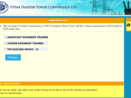 UPPCL Office Assistant, Gr 2 and Stenographer Exams Answer Keys Released