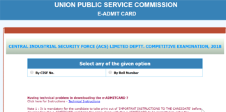 UPSC CISF Assistant Commandants Admit Cards 2018 Released, Download Now
