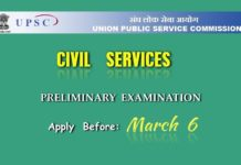 UPSC Online Application Civil Services Opened, Know more at upsconline.nic.in