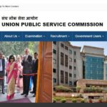 UPSC Engineering Services Prelims Results 2018 declared