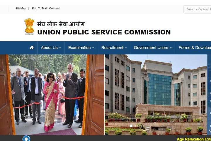 UPSC IES prelims results 2018 declared: Check at upsc