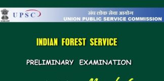 UPSC Indian Forest Services 2018 Prelims Exam Notification Released apply before March 6