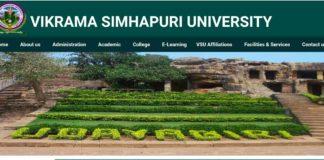 VSU Nellore UG Degree Result Released at simhapuriuniv.ac.in