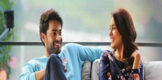 Varun Tej Tholi Prema Movie Second Day Collection