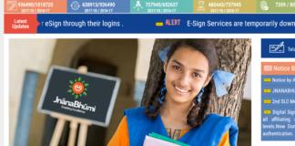 JnanaBhumi AP Post Matric Scholarships Apply from Feb 28th@ jnanabhumi.ap.gov.in