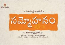 Sammohanam Movie: Sudheer Babu's next film with Mohan Krishna