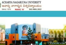 ANU UG Degree, PG, Diploma Exam Time Table released at nagarjunauniversity.ac.in