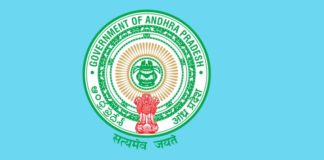AP SET 2018 On July 1, Notification Schedule released at apset.net.in