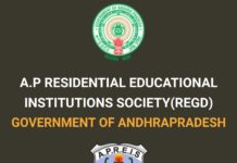 APREIS APRJC CET, RDC CET 2018 Results Announced at aprjdc.apcfss.in