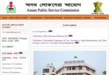 APSC Forest Rangers Notification 2018 Application Form