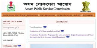 APSC Forest Rangers Notification 2018 Application Form