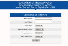 AP TET Key Objections Upload up to March 9