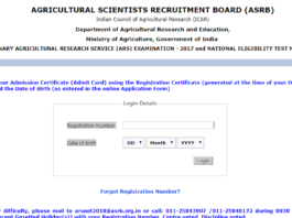 ASRB ARS NET Exam Admit Card Released, Download at icar.org.in