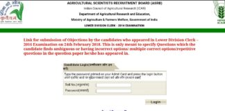 ICAR LDC 2016 Exam Answer Key released download now at www.asrb.org.in