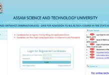ASTU CEE 2018 Online Application Opened at astu.ac.in