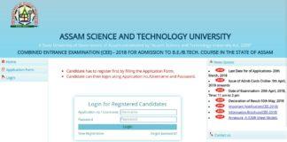 ASTU CEE 2018 Online Application Opened at astu.ac.in