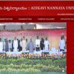 Adikavi Nannaya University UG Degree Exam Time Table released at nannayauniversity.info