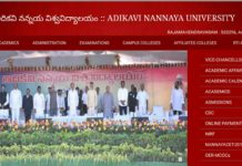Adikavi Nannaya University UG Degree Exam Time Table released at nannayauniversity.info