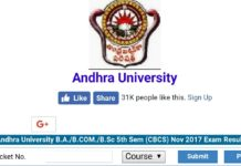 AU UG Degree 5th Sem Results released at andhrauniversity.edu.in