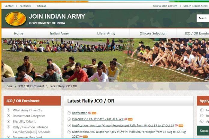 Arunachal Pradesh Army Recruitment Rally at Jairampur May 10 to 13
