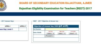 BSER REET Download Answer Key for Level 1 released at reetbser.com