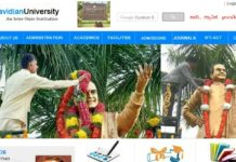 Dravidian University DDE UG Exam Time Table released at dravidianuniversity.ac.in