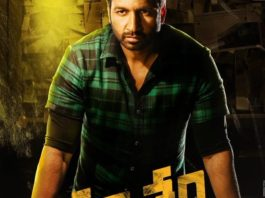 Gopichand Pantham Movie First Look Poster released