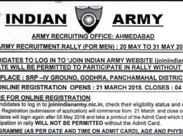 Gujarat ARO Army Rally 2018 at Godhra from May 20 to 31